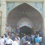 Большой базар Тегерана