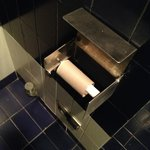 Empty toilet paper upon entering the room