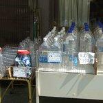 白川水源参道ではペッットボトルを売っていますがかなり高い