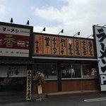 Photo de Mendo Kaori White Road