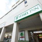 Vessel Inn Yachiyo Katsutadai Ekimae Foto