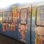 Xin Bei Tou Train