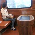 Inside the Xin Bei Tou Train