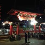 City Garden Chinese