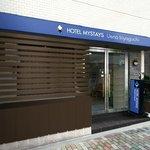 Hotel Mystays Ueno Iriyaguchi Foto