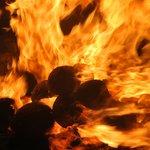 МальДивный огонь