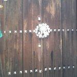 Porte ancienne à Bukchon