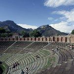 Вид на театр