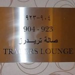 Directions to the lounge on the 9th floor