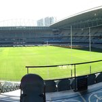 Lunch view at Etihad Stadium