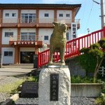 Akitainu Hall