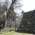 Ruins of Takatori Castle