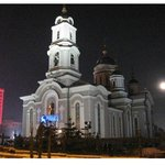Donetsk Cathedral