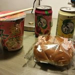 Gift shop downstairs has great midnight snacking options! Here: spicy noodles, curry bun, chrysa