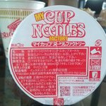 World's One and Only Cup Noodles!