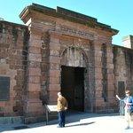 Главноые ворота