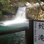 七滝というだけあって、幾つかの滝があります。バスで訪れるのであれば、一番上の滝近くにあるバス停がおすすめ。全ての滝を下りながら見れます。駐車場からは山を登る感じなので、辛いかもー