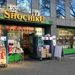 近くに日本人向けのスーパーが2軒あります。