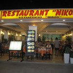 Photo of Nikos Pizzeria Restaurant