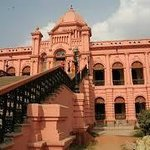 it is a great historical place in bangladesh...