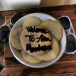 Приветственные печеньки =)