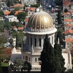 haifa centre Bahai