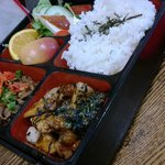 Bento for Saturday lunch