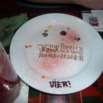 Birthday dessert writing