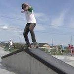Golden Freeride Park Foto