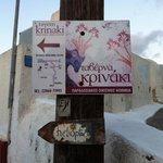 Krinaki - Photo 5