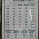Hotel free shuttle bus schedule