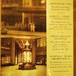 History of Peace hotel