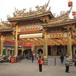Tianhou Temple