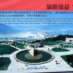 A poster of the Three Gorges Dam