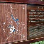 Longjing Village.