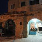 Petra Gate Hotel Foto