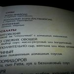 Меню забавное)