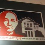Sun Yat Sen Memorial Centre