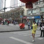 Photo de Wanxin Huixuan Hotel Shanghai Nanjing East Road Pedestrian