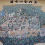 須磨寺案内図