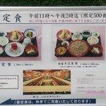 ランチメニュー(2014年4月~1400円)