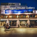 Phrae Life Style Photo In April 2014 At Gingerbread House Gallery