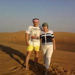 Пустынные пески