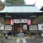 Shotokuin