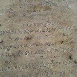 An inscription