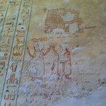 "Коптские фрески в гробнице Рамзеса IV в ""долине царей"" (Дейр эль-Бахри). При входе справа."