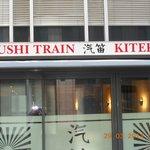 sushi train restaurant