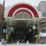 Tanukikoji entrance