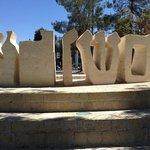 Yad Vashem square