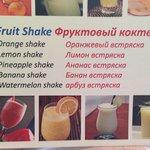 Русский перевод меню веселит